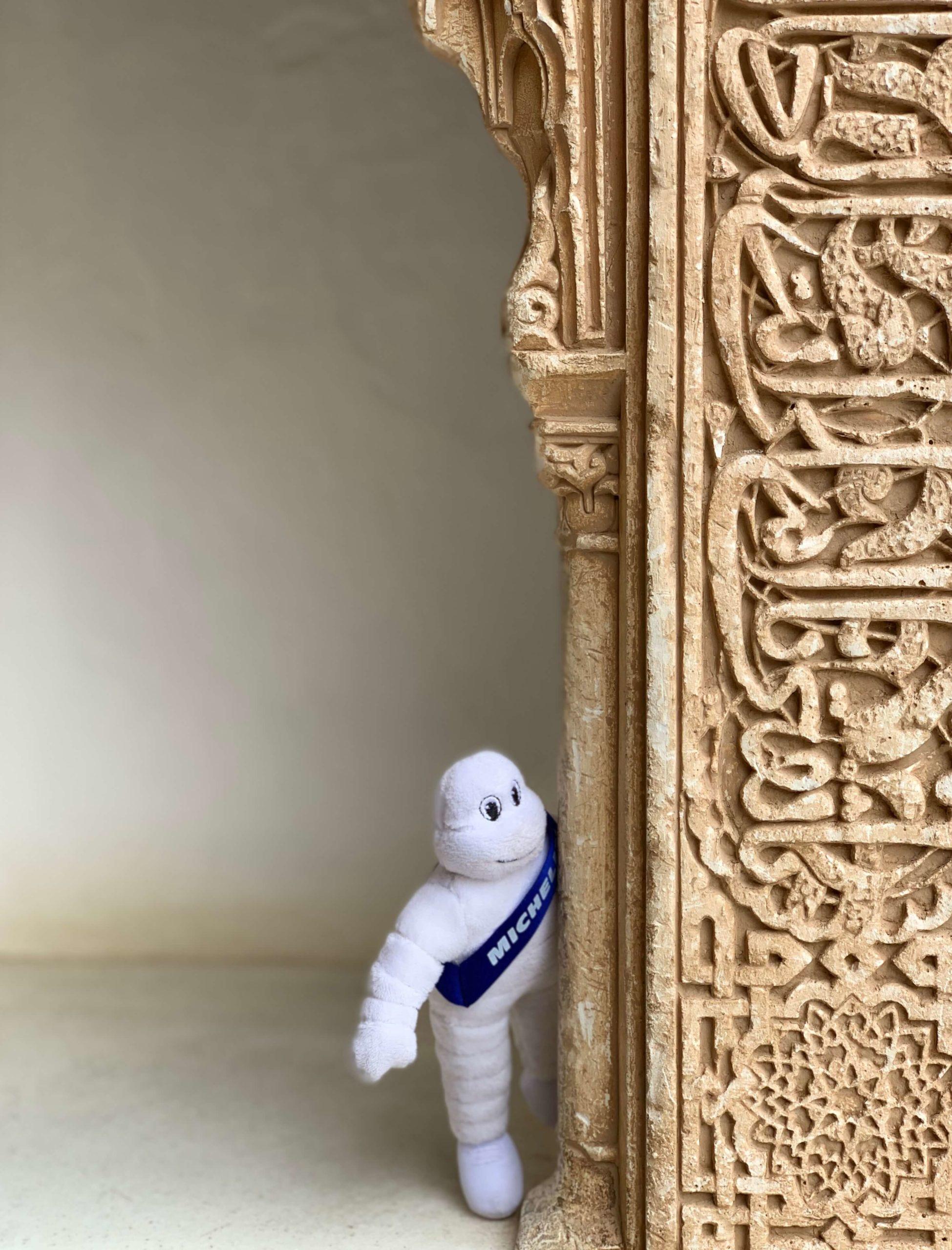 Bibendum Tour - Trésor de l'Alhambra